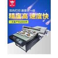 小型衣服照片平板数码打印机服装布料数码直喷印花机印t恤diy图案喷印机器