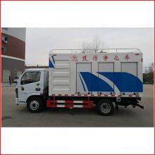 东风蓝牌污水处理车2.5吨污水净化处理车绿色环保节能