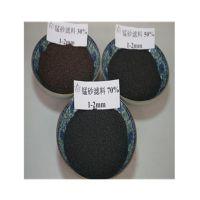 濮阳高含量锰砂滤料 超赢水处理锰砂滤料厂家