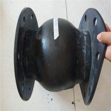 沈阳市场直销 三元乙丙橡胶接头 钢铁专用 品种齐全可定制