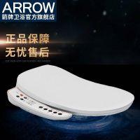 箭牌卫浴ARROW官方旗舰店即热遥控自动加热智能马桶盖板AK1011