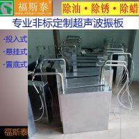 贵阳超声波振板厂家生产去油污法兰式超声波振盒超声波振盒专业快速