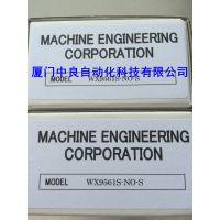 船运拼单进口日本MEG气爪WX9561S-NO-S