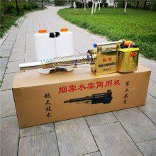 直销背负式小型弥雾机 汽油脉冲式烟雾机 水雾烟雾两用弥雾机喷药机械