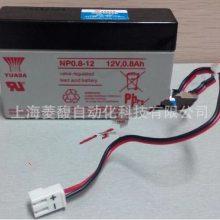 原装EC3电池 艾默生驱动控制器EC3-X33 ECP-024蓄电池 NP0.8-12