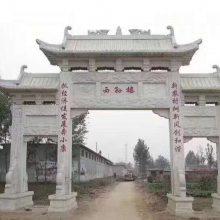 甘肃平凉庆阳定西陇南农村村口建一个石雕牌坊门楼大概需要多少钱厂家直销价格实惠