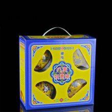 订做图案款式陶瓷礼品碗餐具套装 保险公司促销礼品赠品