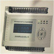 翎翔电气火灾监控系统设计标准
