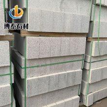 路边石工厂 路边石 路边石规格尺寸 博泰石材