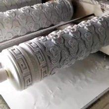 家装背景墙专用远雕数控1325石材雕刻机