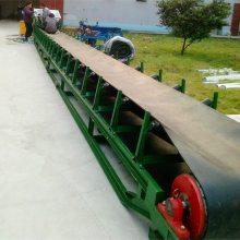 供应移动式双向升降80公分宽皮带输送机_多用途化肥输送机