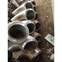 高压厚壁弯头 管线钢热推无缝弯头加工制作厂家