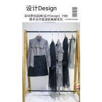 深圳知名女装费依品牌秋冬中长款外套特价货源进货渠道新款组货包
