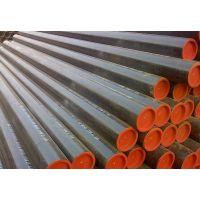 供应20#结构用钢管20#厚壁管 无缝管规格齐全