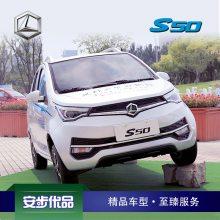 安步优品雷丁S50四座SUV带空调四轮电动封闭巡逻车