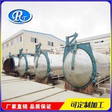 日通 大型蒸压釜 高温高压混凝土蒸压釜 建筑材料蒸压釜
