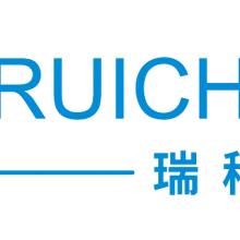 深圳瑞程科技有限公司