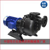 焕涛国塑防腐自吸塑料化工泵KB-40012大流量