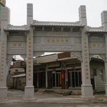 古往今来石牌坊的发展。历史著名石雕牌坊牌楼--亿昊石业。
