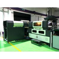 全自动制盒机 皇盈纸盒生产圆盘线 纸盒成型机