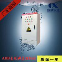 ABB变频调速控制柜一拖一(一控一)75KW控制箱变频控制消防控制柜_温州厂直销