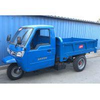 柴油三轮车 18马力工程车 可定做农用机动车 液压翻斗自卸车
