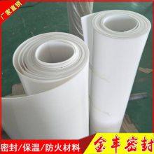 广东聚四氟乙烯板生产厂家 惠州加工楼梯四氟板厂家 四氟模压板厂