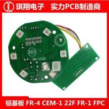 江门pcb线路板-pcb线路板抄板-琪翔电子专业PCB厂家