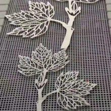 造型孔穿孔铝单板 不规则穿孔图案造型铝天花
