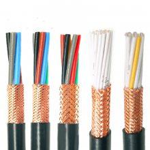 铜丝屏蔽控制电缆KVVP-7*2.5 厂家直销 多芯屏蔽信号线