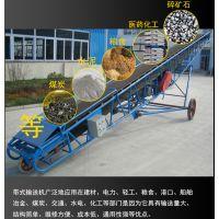 电动小型输送带 物流装货用的皮带机 袋装粮食卸车输送机