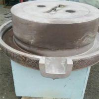 商用型石磨豆浆机 五谷杂粮芝麻酱石磨机 米浆肠粉机