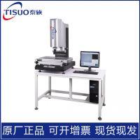 厂家直销泰硕手动光学影像仪二次元影像仪测量仪2.5次元检测仪4030