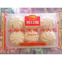 批发 速冻产品 广州酒家利口福【老坛酸菜猪肉大包】早茶下午茶