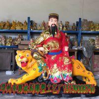 树脂佛像厂家批发1.6米骑虎药王孙思邈玻璃钢佛像 道教佛像
