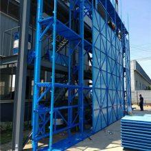 汇洋建筑(图)-新型集成爬架优点-南阳集成爬架