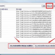 钢管信息网自动发帖软件脚本开发