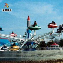 厂家供应新款成人儿童户外游乐设备自控飞机 安全须知