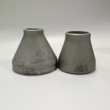 不锈钢工业大小头 DN40变DN20大小头 无缝304喷砂异径管