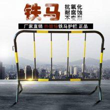鸿宇筛网铁马护栏 ,施工安全防护栏