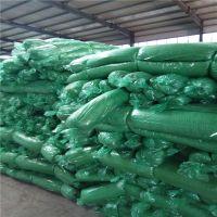 黑色遮阳网 绿色盖土网 防尘网厂家