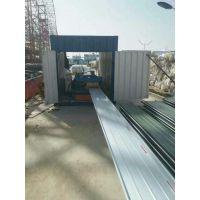 沈阳65-430铝镁锰屋面板生产厂家 沈阳矮立边铝镁锰板厂家