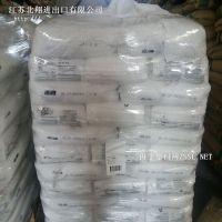 埃克森美孚原包POE5061 增韧塑料 耐磨聚烯烃热塑性弹性体