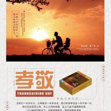 北京桑黄-十月细润桑黄-桑黄提取物
