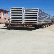 潍坊畅销钢骨架轻型网架板 大型网架板定制企业