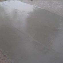 直销水泥路面修补料 混凝土路面修补料 价格优惠