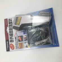 日本SATO佐藤最畅销激光红外测温仪型号8260-00/SK-8700II便携式红外测温仪