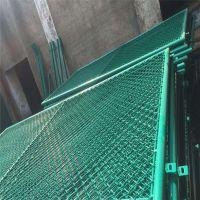 体育场围栏 护栏网制造厂家 足球场勾花护栏