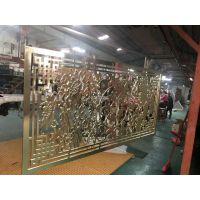 高档不锈钢花格订制,装饰不锈钢隔断厂家