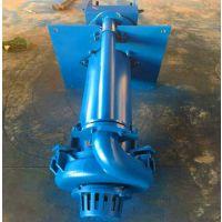 液下渣浆泵-液下渣浆泵维修-中沃泵业(优质商家)